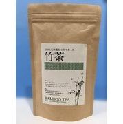 「美肌・整腸・デトックス効果」 100%竹で作った【竹茶】